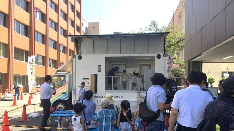 【減災】『救急・防災フェスタ2017』の起震車体験へ社長と一緒に行ってきた!