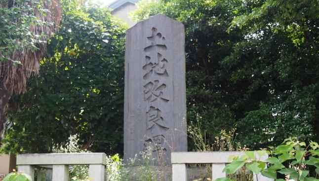 【減災】過去から学び、未来に備える「歴史地震」が命を救う!?