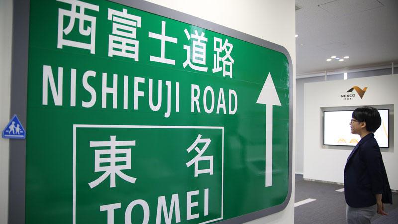 コミュニケーションプラザ富士の「高速道路360°VR映像」を体験しに行きました