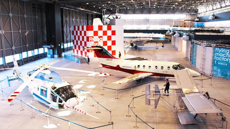 【Nakasha for the Future】名機が間近に!あいち航空ミュージアムで航空機をみてきました