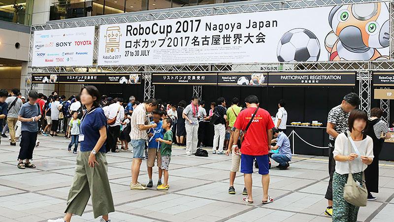 【Nakasha for the Future】ロボカップ2017に行って来ました!